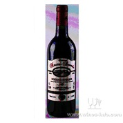 尚布朗干红葡萄酒