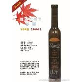 维达尔里程冰酒VQA2006