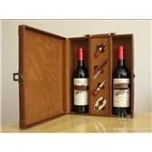 酒盒红酒皮盒子