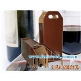 飞展个性定制  双只手提皮质红酒盒