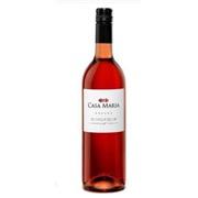 西班牙Rueda产区最大酒庄寻找在中国的进口商或代理商