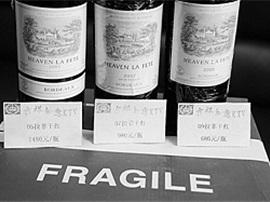 武汉工商查获189瓶假拉菲