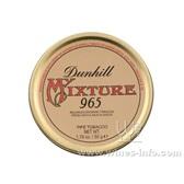 古巴雪茄 哈瓦那雪茄 登喜路 965 雪茄烟丝 Dunhill my mixture 965 LCDH Habanos SA Havana Cigars