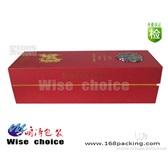明泽包装 红酒盒 葡萄酒盒 红酒礼盒 纸盒
