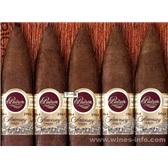 古巴雪茄 哈伯纳斯雪茄 胡安洛佩斯精选4号雪茄 Juan Lopez Seleccion No.4 LCDH Havana Habanos Cigars