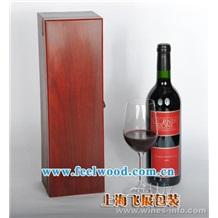 【订制】供应2011款式高档红酒盒、PU酒盒皮盒 专业厂家直销