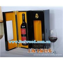 供应高档红酒盒,红酒皮盒,红酒包装盒,酒盒套装礼盒