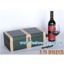 双支咖啡色皮质红酒盒 红酒皮盒套装 (飞展现货)