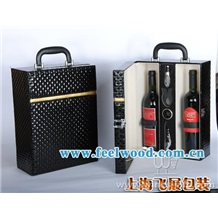 厂家现货:仿红木单支葡萄酒盒,红酒盒,仿红木单支黄色绸缎酒盒(上海飞展现货)