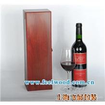 厂家现货:仿红木单支葡萄酒盒,红酒盒,仿红木单支黄色红色绸缎酒盒