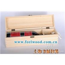 供应 双支皮盒 PU 皮质红酒盒厂家现货直销 (飞展包装)
