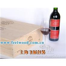 厂家直销-酒盒 葡萄酒盒 红酒盒 现货供应 (飞展红酒盒)