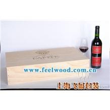 厂家直销酒盒、黑色六支红酒盒、皮提手红酒皮盒、礼品盒、木盒(飞展红酒盒)