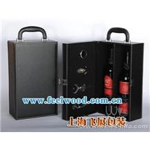 单支红酒礼盒 红酒皮盒 葡萄酒礼盒 红酒包装盒 红酒盒 (飞展红酒盒)
