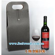 红葡萄酒盒,红酒盒。红酒包装盒,红酒盒礼品盒 (红酒包装盒)