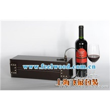 现货皮盒红酒盒,高档红酒盒(客户的满意,是我们的追求!)(飞展红酒包装盒)