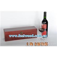 十年品质供应单支装红酒盒,密度板木酒盒!高档酒盒 (飞展红酒盒)