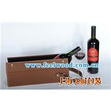 红酒包装盒 礼品盒 单只装酒盒 复古酒盒 皮制酒盒 (飞展红酒盒)