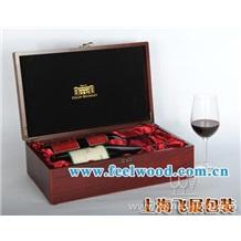 专业定做皮质双只装红酒盒/高档韩式红酒盒 (飞展红酒盒)