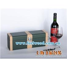 法国红酒盒 意大利红酒 智利红酒 葡萄酒包装盒 飞展皮盒 飞展红酒盒