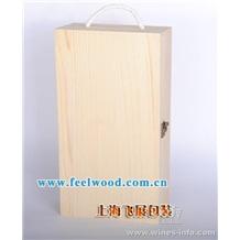 红酒袋/红酒盒/红酒包装盒/葡萄酒包装袋(飞展红酒盒)