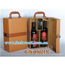 供应单支PU皮制红酒盒/双支三支四支六装红酒盒 (飞展红酒盒)