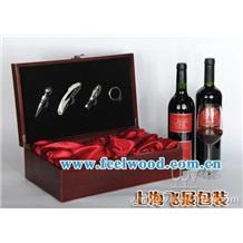 厂家专业生产双支红酒木盒|木质酒盒|木盒礼品包装红酒盒 飞展红酒盒