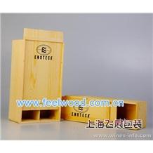 红酒盒 单支装红酒木盒 木质酒盒 红酒盒礼品盒 礼品盒包装  飞展红酒盒