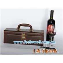 供应优质红酒盒,双瓶装红酒盒套装(上海飞展红酒盒现货)