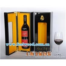 仿红木油漆红酒盒  双支红酒盒  葡萄酒包装盒(工上海飞展厂现货)