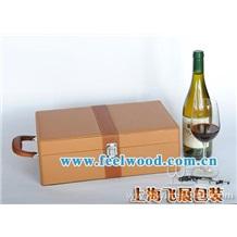 厂家供应 红酒盒现货 皮制红酒盒 定做款式 双支红酒酒盒包装 (飞展工厂现货)