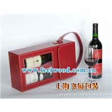 上海飞展  【订制】供应高档单只红酒酒盒皮盒包装盒 专业厂家直销