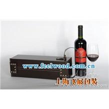上海飞展供应精美酒盒包装,高档酒盒包装,红酒包装盒,礼品盒