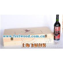 上海飞展高档红酒包装盒/松木、桐木包装酒盒/酒盒包装厂/高档酒盒包装