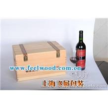 上海飞展 【六支酒盒】棕色仿木纹酒盒,6支装红酒礼盒,红酒包装盒