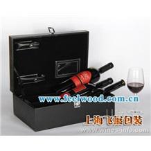 上海飞展 新款红酒皮盒 红酒盒 红酒皮盒 新款红酒箱 新款红酒包装盒
