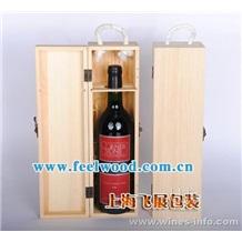 红酒盒 红酒包装盒 飞展松木红酒盒  实木红酒包装盒