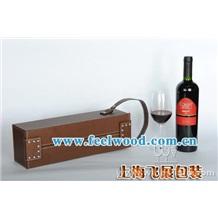 上海飞展红酒包装  厂家供应高档皮革红酒包装盒