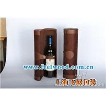 红酒皮盒 红酒包装盒 高档红酒皮质礼盒 上海飞展红酒盒厂家 有现货