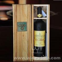 长沙葡萄酒价格 95张裕卡斯特酒庄(特选)干红葡萄酒