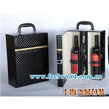 红酒盒生产厂家供应定做单只红酒包装盒 红酒包装 纸盒包装 酒盒 (飞展红酒盒)