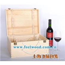 厂家供应 六只葡萄酒盒 红酒 单只酒盒 六只酒盒木质品包装 (飞展红酒盒)