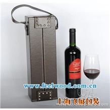 红酒皮盒包装,葡萄酒盒,pvc仿皮酒盒,现货皮盒,红酒单只皮盒 ,飞展红酒盒