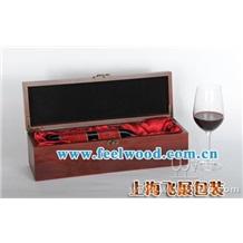 供应优质红酒盒,双瓶装红酒盒套装 (上海飞展红酒盒)