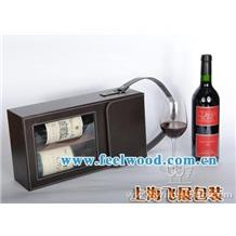 皮质红酒盒(2012年现货促销) 飞展红酒盒