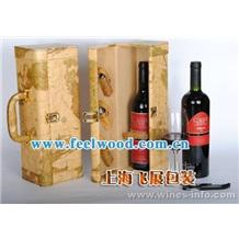 单、双瓶套装皮酒盒(2012年新年款 现货) 飞展红酒盒