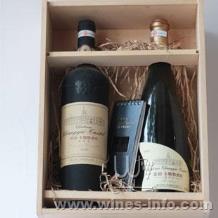 卡斯特葡萄酒团购:张裕卡斯特红葡萄酒92雷司令礼盒  卡斯特红酒价格
