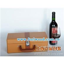【大量供应】红酒盒包装、红酒皮质包装盒(现货)