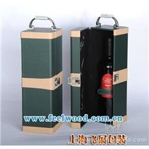 【厂家供应】供应红酒盒包装1红酒盒2红酒盒3红酒盒4(飞展包装)