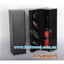 上海飞展厂家直销精美红酒皮质包装盒,优质皮盒酒盒,高档皮制酒盒